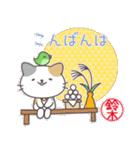 鈴木さんのほっこり和風&気づかい敬語(個別スタンプ:03)