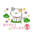 鈴木さんのほっこり和風&気づかい敬語(個別スタンプ:06)