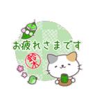 鈴木さんのほっこり和風&気づかい敬語(個別スタンプ:08)