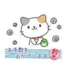鈴木さんのほっこり和風&気づかい敬語(個別スタンプ:13)