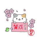 鈴木さんのほっこり和風&気づかい敬語(個別スタンプ:20)