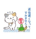 鈴木さんのほっこり和風&気づかい敬語(個別スタンプ:22)