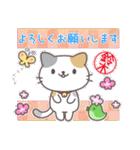 鈴木さんのほっこり和風&気づかい敬語(個別スタンプ:34)