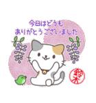 鈴木さんのほっこり和風&気づかい敬語(個別スタンプ:36)