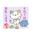 鈴木さんのほっこり和風&気づかい敬語(個別スタンプ:39)