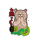 The 日本のくま(個別スタンプ:03)