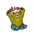 The 日本のくま(個別スタンプ:08)