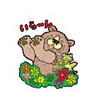 The 日本のくま(個別スタンプ:11)