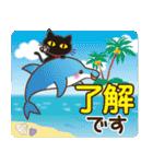 黒ねこ×夏の日常(個別スタンプ:01)