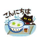 黒ねこ×夏の日常(個別スタンプ:07)