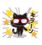 黒ねこ×夏の日常(個別スタンプ:27)