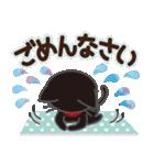 黒ねこ×夏の日常(個別スタンプ:28)