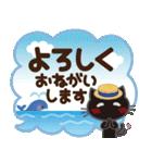 黒ねこ×夏の日常(個別スタンプ:30)
