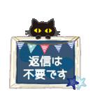 黒ねこ×夏の日常(個別スタンプ:38)