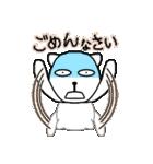 ナッシーとアリーちゃん(個別スタンプ:36)
