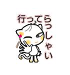 ナッシーとアリーちゃん(個別スタンプ:39)