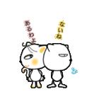 ナッシーとアリーちゃん(個別スタンプ:40)