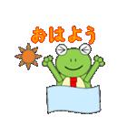 かえるさんの家族(夏編)(個別スタンプ:2)