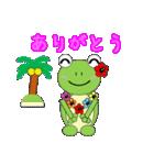 かえるさんの家族(夏編)(個別スタンプ:5)