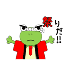 かえるさんの家族(夏編)(個別スタンプ:14)