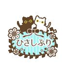 大人かわいい上品な白黒猫(個別スタンプ:02)