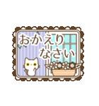 大人かわいい上品な白黒猫(個別スタンプ:08)