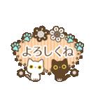 大人かわいい上品な白黒猫(個別スタンプ:09)