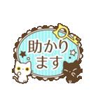 大人かわいい上品な白黒猫(個別スタンプ:13)