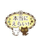 大人かわいい上品な白黒猫(個別スタンプ:21)