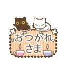 大人かわいい上品な白黒猫(個別スタンプ:22)