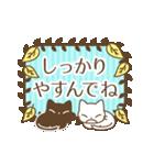 大人かわいい上品な白黒猫(個別スタンプ:24)
