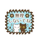 大人かわいい上品な白黒猫(個別スタンプ:26)