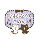 大人かわいい上品な白黒猫(個別スタンプ:30)