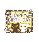 大人かわいい上品な白黒猫(個別スタンプ:36)