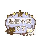 大人かわいい上品な白黒猫(個別スタンプ:37)