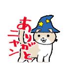 吉田戦車「来れば?ねこ占い屋」(個別スタンプ:4)