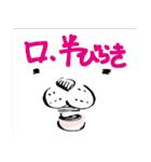 吉田戦車「来れば?ねこ占い屋」(個別スタンプ:6)