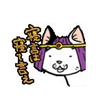 吉田戦車「来れば?ねこ占い屋」(個別スタンプ:7)
