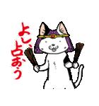 吉田戦車「来れば?ねこ占い屋」(個別スタンプ:9)