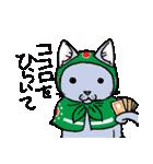 吉田戦車「来れば?ねこ占い屋」(個別スタンプ:18)