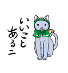 吉田戦車「来れば?ねこ占い屋」(個別スタンプ:19)