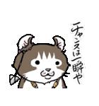 吉田戦車「来れば?ねこ占い屋」(個別スタンプ:22)