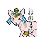 吉田戦車「来れば?ねこ占い屋」(個別スタンプ:23)