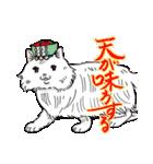 吉田戦車「来れば?ねこ占い屋」(個別スタンプ:26)