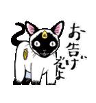 吉田戦車「来れば?ねこ占い屋」(個別スタンプ:29)