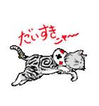 吉田戦車「来れば?ねこ占い屋」(個別スタンプ:35)