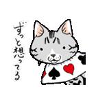 吉田戦車「来れば?ねこ占い屋」(個別スタンプ:36)