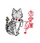 吉田戦車「来れば?ねこ占い屋」(個別スタンプ:37)