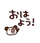 シャカリキぱんだ11(デカ文字編)(個別スタンプ:02)