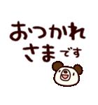 シャカリキぱんだ11(デカ文字編)(個別スタンプ:03)